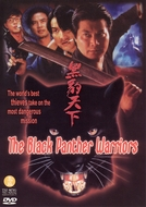 The Black Panther Warriors (Hei bao tian xia)