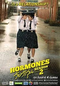 Hormones (2ª Temporada) - Poster / Capa / Cartaz - Oficial 12