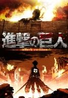 Ataque dos Titãs (1ª Temporada) (Shingeki no Kyojin)