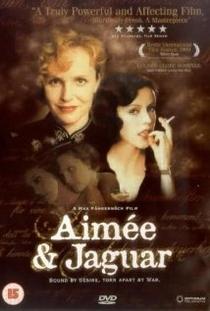 Aimée & Jaguar - Poster / Capa / Cartaz - Oficial 2