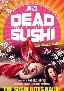 Dead Sushi - Poster / Capa / Cartaz - Oficial 2
