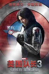 Capitão América: Guerra Civil - Poster / Capa / Cartaz - Oficial 33