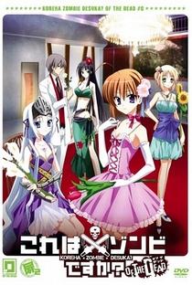 Kore wa Zombie Desu ka? OVA - Poster / Capa / Cartaz - Oficial 2
