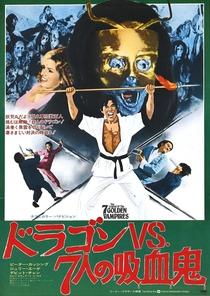 A Lenda dos Sete Vampiros  - Poster / Capa / Cartaz - Oficial 4