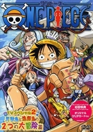 One Piece Special: Open Upon the Great Sea! A Father's Huge, HUGE Dream! (ワンピース 大海原にひらけ! でっかいでっカイ父の夢!)