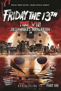 Sexta-Feira 13: Parte 8 - Jason Ataca Nova York - Poster / Capa / Cartaz - Oficial 4