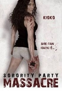 Sorority Party Massacre - Poster / Capa / Cartaz - Oficial 6