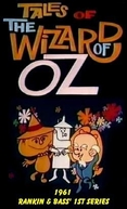 Tales of the Wizard of Oz (Tales of the Wizard of Oz)