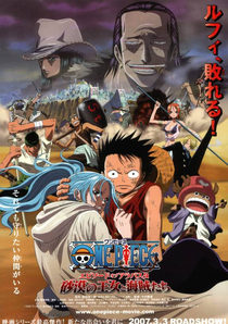 One Piece: Saga 2 - Baroque Works - Poster / Capa / Cartaz - Oficial 1