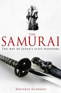 Samurais - Poster / Capa / Cartaz - Oficial 1