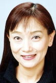 Tomoko Ishimura