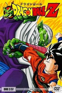 Dragon Ball Z (1ª Temporada) - Poster / Capa / Cartaz - Oficial 11