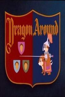 O Dragão - Poster / Capa / Cartaz - Oficial 1