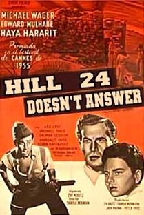 A Colina 24 Não Responde - Poster / Capa / Cartaz - Oficial 1