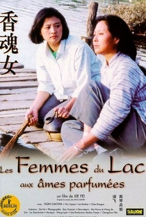 A Mulher do Lago das Almas Perfumadas - Poster / Capa / Cartaz - Oficial 2