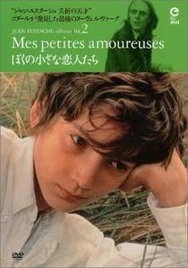 Meus Pequenos Amores - Poster / Capa / Cartaz - Oficial 2