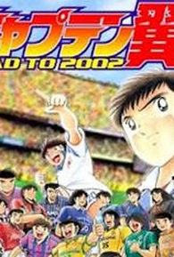 6da5cae923 Super Campeões 2002   Campeões a caminho da glória - 2001