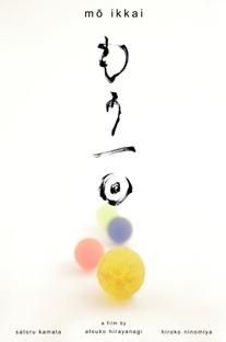 Mou Ikkai - Poster / Capa / Cartaz - Oficial 2