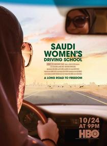 Autoescola para Mulheres Sauditas - Poster / Capa / Cartaz - Oficial 1