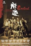 Exilados (Fong juk)