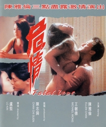 Fatal Love - Poster / Capa / Cartaz - Oficial 1