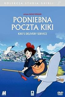 O Serviço de Entregas da Kiki - Poster / Capa / Cartaz - Oficial 41