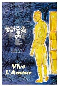 Vive l'Amour - Poster / Capa / Cartaz - Oficial 1