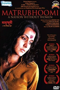 Matrubhoomi: A Nation Without Women - Poster / Capa / Cartaz - Oficial 4