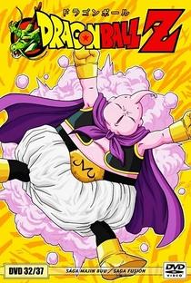 Dragon Ball Z (8ª Temporada) - Poster / Capa / Cartaz - Oficial 25