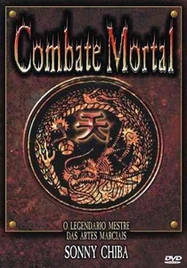 Combate Mortal - Poster / Capa / Cartaz - Oficial 3