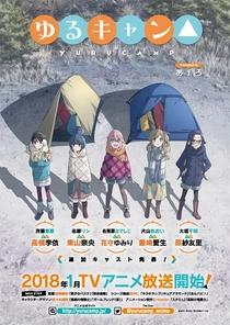 Yuru Camp△ (1ª Temporada) - Poster / Capa / Cartaz - Oficial 5