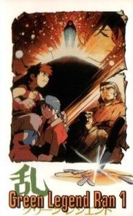 Green Legend Ran - Poster / Capa / Cartaz - Oficial 3