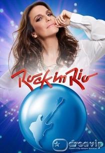 Ivete Sangalo - Rock In Rio 2013 - Poster / Capa / Cartaz - Oficial 1
