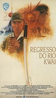 Regresso do Rio Kwai - Poster / Capa / Cartaz - Oficial 2