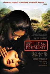 As Filhas do Botânico - Poster / Capa / Cartaz - Oficial 1
