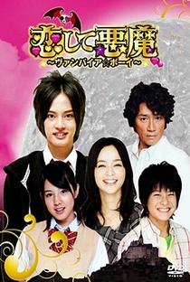 Koishite Akuma - Poster / Capa / Cartaz - Oficial 2