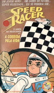 Speed Racer - A Corrida Pela Vida - Poster / Capa / Cartaz - Oficial 2