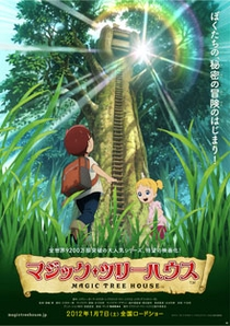 Magic Tree House - Poster / Capa / Cartaz - Oficial 1