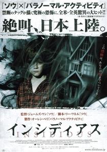 Sobrenatural - Poster / Capa / Cartaz - Oficial 4