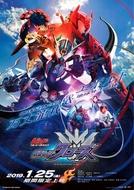 Kamen Rider Build NEW WORLD: Kamen Rider Cross Z (仮面ライダービルドNEW WORLD 仮面ライークローズ)