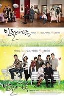 Dandelion Family (민들레 가족 / Mindeulle Gajok )