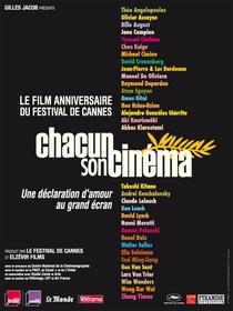 Cada Um Com Seu Cinema - Poster / Capa / Cartaz - Oficial 1
