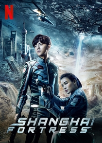Shanghai Fortress - Poster / Capa / Cartaz - Oficial 10