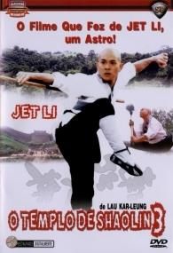 O Templo de Shaolin 3: As Artes Marciais de Shaolin - Poster / Capa / Cartaz - Oficial 2