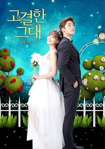 Noble, My Love - Poster / Capa / Cartaz - Oficial 2