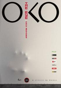 The Eye: A Herança - Poster / Capa / Cartaz - Oficial 9