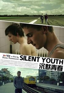 Juventude Calada - Poster / Capa / Cartaz - Oficial 2