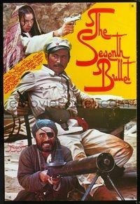 A Sétima Bala - Poster / Capa / Cartaz - Oficial 1
