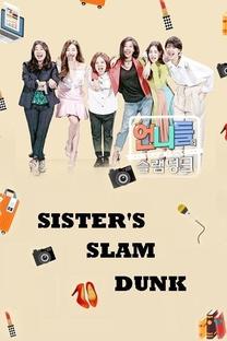 Unni's Slam Dunk - Poster / Capa / Cartaz - Oficial 1