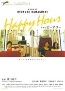 Happy Hour (ハッピーアワー)